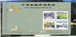 CHINE CHINA  :    Muraille De Chine 2224 à 2227 Neuf XX MNH Dans Petit Carnet - 1949 - ... People's Republic