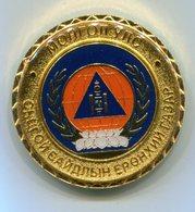 Médaille Souvenir De L'Agence Nationale De Gestion Des Urgences De Mongolie - Pompiers