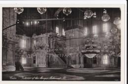 AM90 Cairo, Interior Of The Mosque Mohamed Ali - RPPC - Cairo
