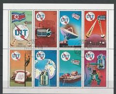 Corée Du Nord: 1386A/ 86F En Feuillet Oblit - Corée Du Nord