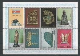 Corée Du Nord:1461/ 1466 + PA 3  En Feuillet Oblit - Corée Du Nord