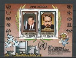 Corée Du Nord: 1629 En Feuillet De Luxe Obli (Dag Hammarskjöld) - Dag Hammarskjöld