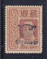 SIAM    1920 Scout  Yv.   N°146  MN:H** - Siam
