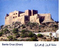 Cité Romaine De Djemila - Parc Archéologique - (Sétif - Algérie) - Tickets D'entrée