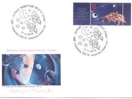 2018. Transnistria, Space, Turtles, First Animals Around Of The Moon, FDC, Mint/** - Moldavie