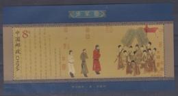 CHINE CHINA :  BF  Yvert  119    Michel 104  Neuf Sans Charnière - 1949 - ... People's Republic