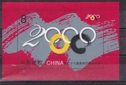 CHINE CHINA :  BF  Yvert  108    Michel 95 JO De Sydney  Neuf Sans Charnière - 1949 - ... People's Republic