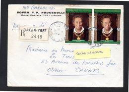 SENEGAL Enveloppe Cover Dakar - Yoff 16 07 1973 En Recommandé Pour La France - Sénégal (1960-...)