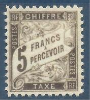 FRANCE 1884 YT TAXE 27 - COPIE/FAUX - Taxes