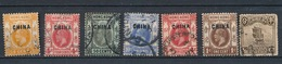 Lot 7 Stamps Used - Chine