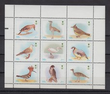 Saudi-Arabien 1992 Vögel Freimarken Mi.-Nr. 1132-1140 A Satz 9 Werte KLB **  - Saudi-Arabien