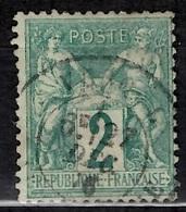 France Sage YT N° 62 Oblitéré. B/TB!  A Saisir! - 1876-1878 Sage (Type I)