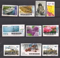 Privatpost  10 Verschiedene Marken  Gest. / Used  (8ac08) - Private & Local Mails