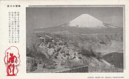 Rare Cpa Japon Années 50 Vue De Jigoku Owakudani - Nagoya