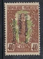 CAMEROUN N°61a N*  Variété Surcharge De Bas En Haut - Unused Stamps