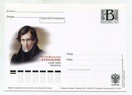 "2009 RUSSIA POSTCARD ""B"" WRITER NESTOR KUKOLNIK - Writers"