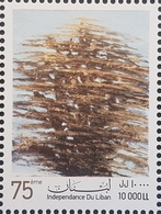 Lebanon 2018 MNH Stamp - 75th Anniv Of Independence - Cedar Tree, Painting By Nabil Nahas - Lebanon