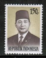 INDONESIA   Scott # 913** VF MINT NH (Stamp Scan # 432) - Indonesia