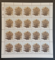 Lebanon 2018 MNH Stamp 75th Anniv Independence Cedar Tree Painting FULL SHEET - Lebanon