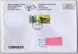 Registred Letter From Cyprus To Russia 2018 Birds Bird - Oiseaux