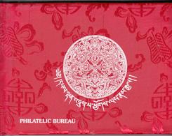Bhutan,souvenirmap Philatelic Bureau Bhutan With Stamps And Blocks,see 8 Scans,MNH/Postfris(C335) - Bhutan