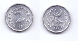 Pakistan 2 Paisa 1971 - Pakistan