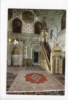 Gazi Husrev-begova Dzamija, Gazi Husrev Beg Mosque, Bosnia And Herzegovina, Unused Postcard [22275] - Bosnia And Herzegovina