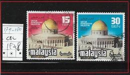MALAYSIA  1978 Palestinian Welfare     BUILDING  USED - Maleisië (1964-...)