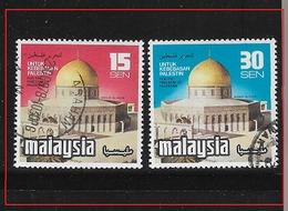 MALAYSIA  1978 Palestinian Welfare     BUILDING  USED - Malesia (1964-...)