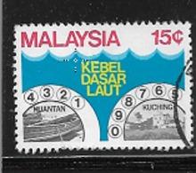 MALAYSIA 1980 Kuantan-Kuching Submarine Cable Project TELEPHONE   USED - Maleisië (1964-...)
