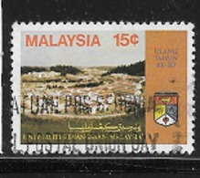 MALAYSIA 1980 The 10th Anniversary Of National University Of Malaysia USED - Malaysia (1964-...)