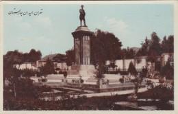 TEHERAN. MEYDAN BAHARESTAN. IRAN. CIRCA 1930s- RARE-TBE- BLEUP - Iran
