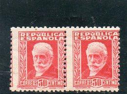 ESPAGNE 1931-4 ** - 1931-50 Neufs