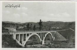 BASANER. IRAN. CIRCA 1930s- RARE-TBE BLEUP - Iran