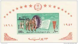 Egipto Hb 22 - Hojas Y Bloques