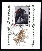 BULGARIE 1992 Mi.nr:4042  Gemälde  Oblitérés - Used - Gebruikt - Bulgaria