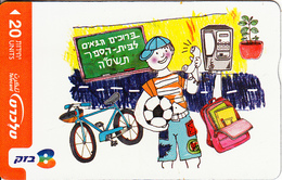 ISRAEL - Back To School 2004, CN : 402B, 07/04, Used - Israel