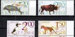 BULGARIA, 2018,MNH, EXTINCT SPECIES, BIRDS, MANATEES, BULLS, TASMANIAN TIGER,4v - Birds