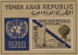 Yemen Hb Michel 81 - Yemen
