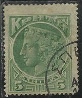 CRETE CRETA 1900  HERA LEPTA 5L  USATO USED OBLITERE' - Creta