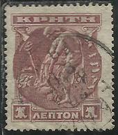CRETE CRETA 1900 HERMES MERCURIO LEPTA 1L  USATO USED OBLITERE' - Creta