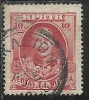 CRETE CRETA 1905 PRINCE GEORGE OF GREECE LEPTA 10L  USATO USED OBLITERE' - Creta