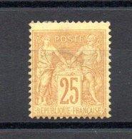 FRANCE N°92 - 1876-1898 Sage (Tipo II)