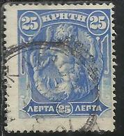 CRETE CRETA 1905 TRITON ITANOS COIN LEPTA 25L USATO USED OBLITERE' - Creta