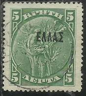 CRETE CRETA 1908 ELLAS OVERPRINTED SOPRASTAMPATO LEPTA 5L USATO USED OBLITERE' - Creta