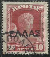 CRETE CRETA 1909 1910 HERMES BY PRAXITELE ELLAS OVERPRINTED SOPRASTAMPATO LEPTA 10L USATO USED OBLITERE' - Creta