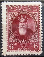 ROUMANIE                  N° 438                   NEUF* - Unused Stamps