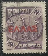 CRETE CRETA 1909 1910  ELLAS OVERPRINTED SOPRASTAMPATO LEPTA 2L USATO USED OBLITERE' - Crète