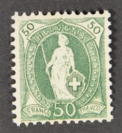 Stehende Helvetia ZNr. 90A Postfrisch Ohne Falz - 1882-1906 Armarios, Helvetia De Pie & UPU