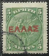 CRETE CRETA 1909 1910  ELLAS OVERPRINTED SOPRASTAMPATO LEPTA 5L USATO USED OBLITERE' - Creta